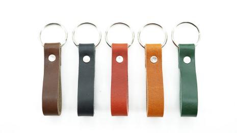 Nyckelring läder